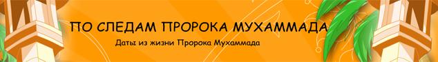 Rusça Çocuk Sayfası