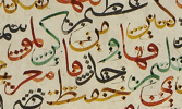 Пророк Мухаммад в миниатюрном художестве