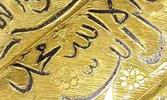 Хадисы и разновидности хадисов