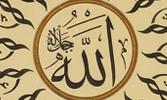 Поклонение Посланника Аллаха