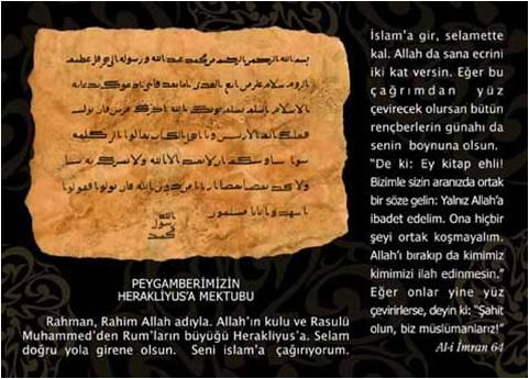 Письмо Пророка Мухаммада Ираклию