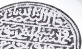 Как Священный Коран описывает образ человека?