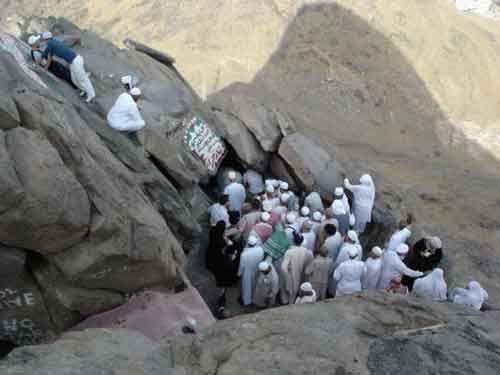 Пещера горы Хира