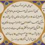 Айаты и хадисы  о рамадане