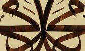 Зухд - (Аскетизм) в жизни Пророка Мухаммада