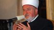 Хатм Священного Корана в Сараево, часть - 1
