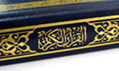 Мировоззрение ислама