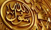 Хаджж - призыв Ибрахима