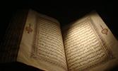История Корана